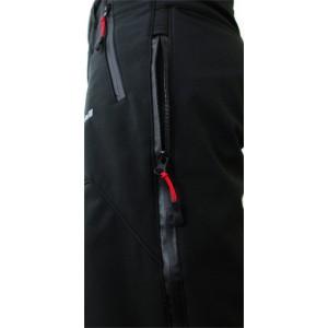 Softshell Pantolon Siyah