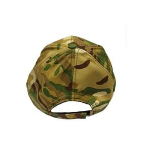 Multicam Kamuflaj Şapka